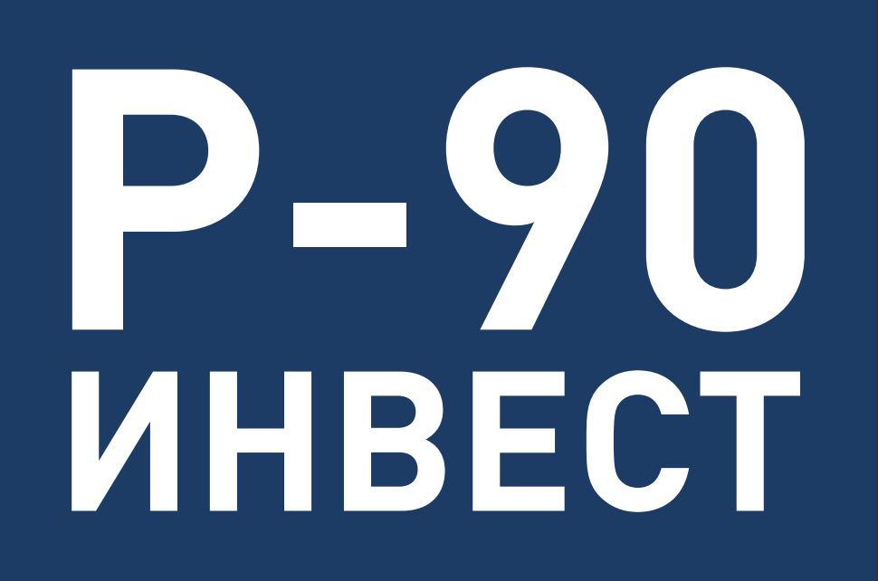 R-90 Invest